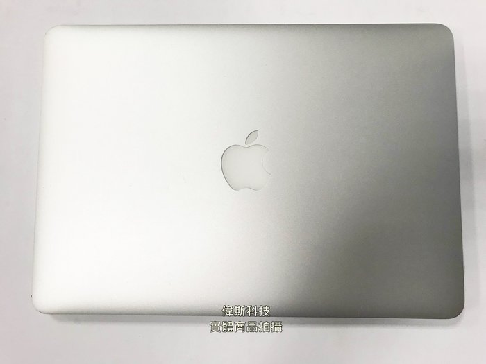 ☆偉斯科技☆輕薄13吋 Macbook Air A1466 2015年 蘋果便宜優質MAC電腦  歡迎來門市參觀選購