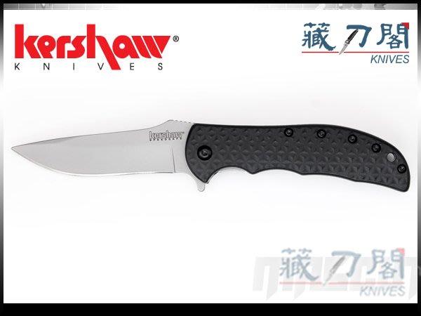 《藏刀閣》KERSHAW-(3650)VOLT II-伏特2快開折刀(平刃)