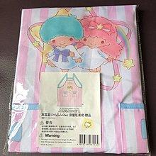 Y737–Little Twin Stars X 高露潔圍裙$30