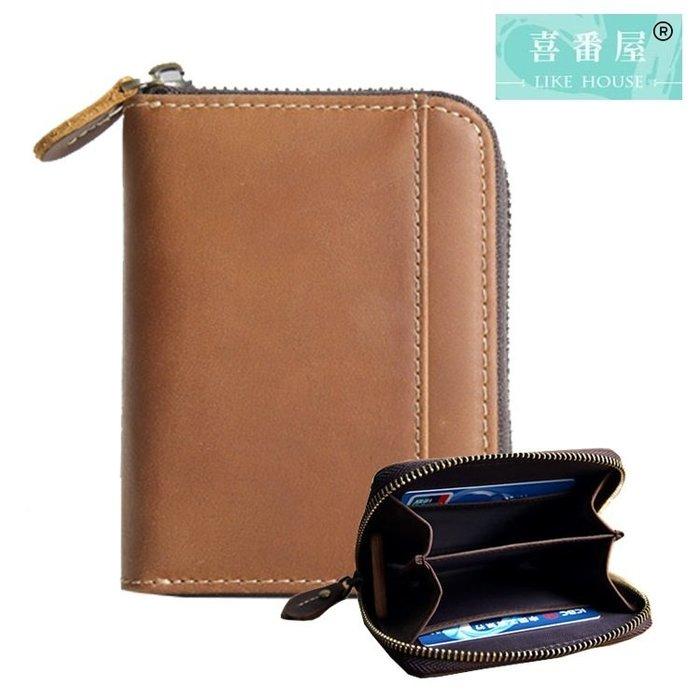 【喜番屋】真皮牛皮男女通用復古拉鍊皮夾皮包錢夾零錢包卡片夾卡片包卡包男夾女夾【LH409】
