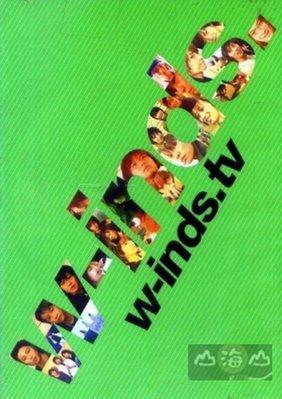 【出清價】w-inds. TV (2VCD)/w-inds---0570051