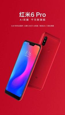 全新 高登捌伍 Xiaomi 小米 紅米6pro 5.84長屏 2k 八核 4G ram 64GB 三咭三槽  4000ma 香港google play 繁中