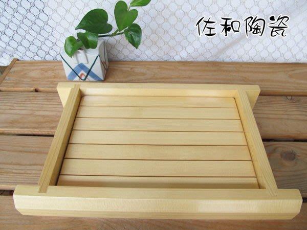 ~佐和陶瓷餐具【47A8-08井盛器-木】壽司盤/軍艦壽司/握壽司/日式料理
