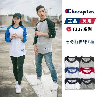 【現貨/ 正品】Champion T137 七分袖棒球T桖 素T 5.2oz 美規 正品 高磅 素T 七分袖 【K009】 台北市