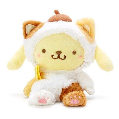 全新 日本直購 Sanrio Pom Pom Purin 布丁狗 貓仔款 毛絨 16CM 公仔 正品 預購(可旺角門市自取)預購貨品請先入數