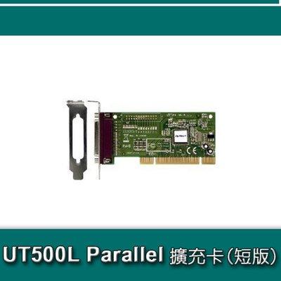 【開心驛站】UPMOST 登昌恆 UT500L Parallel擴充卡 短版