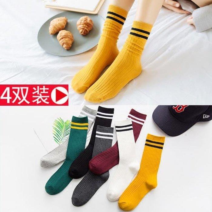 堆堆襪子女韓國秋冬款學院風中筒襪女個性韓版純棉襪保暖系潮