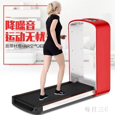 盛步兼有平板跑步機家用款小型走步機超靜音減震健身室內迷你 Ic1618