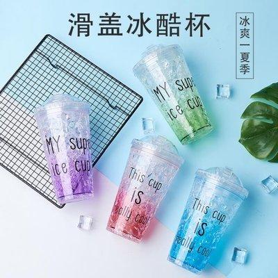 杯子女學生韓版水杯清新可愛韓國創意潮流吸管成人雙層制冷碎冰杯