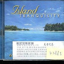 *真音樂* ISILAND TRANQUILITY 美版 二手 K3885  (清倉.下標賣4)