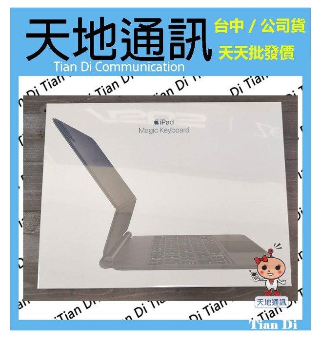 《天地通訊》Apple iPad Pro 11吋 巧控鍵盤 第2代 中文 MXQT2TA/A 公司貨 全新供應※