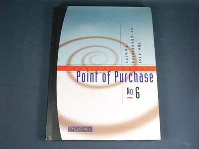 【懶得出門二手書】《Point of Purchase Design Annual No.6》八成新(B11K78)