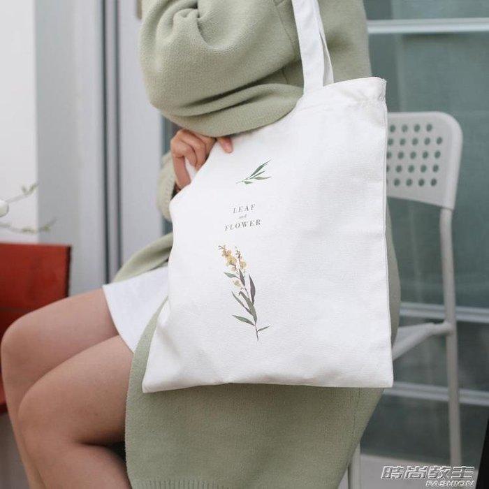 chic女單肩帆布包 ins超火包 韓版學生文藝包包布袋包DBX