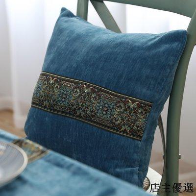 北歐純色繡花絨面抱枕靠墊沙發靠枕床頭靠背枕抱枕套藍色不含芯