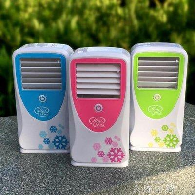 999創意台式USB充電渦輪立式空調造型小風扇迷你桌面靜音無葉風扇下單後請備註顏色尺寸