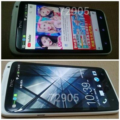 hTC one X 32G手機,二手手機,中古手機,手機空機~hTC手機(支援4G,32G內建記憶容量,功能正常有瑕疵) 台南市