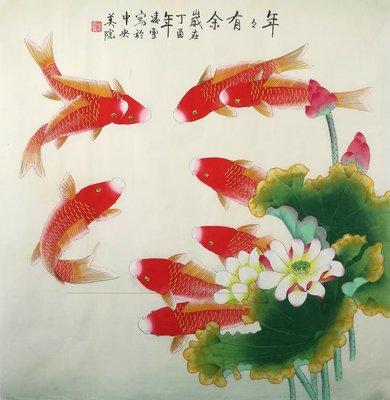 名人字畫手繪 淩雪 國畫 工筆 金魚贈送作者合影