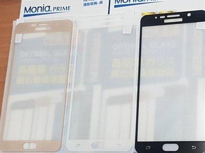 彰化手機館 NOTE5 9H鋼化玻璃保護貼 滿版全貼 保護膜 液晶貼 鋼膜 螢幕貼 NOTE4 三星