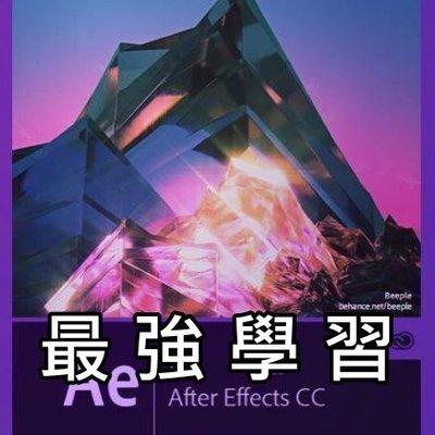After Effects CC 影音教學,針對電影、電視、視訊和網頁進行設計
