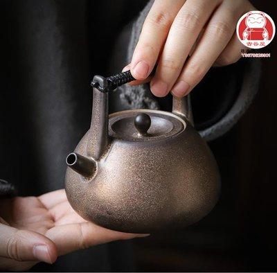 鎏金陶壺 功夫茶具 陶瓷茶壺 日式復古 提梁壺 功夫茶具泡茶器單壺粗陶鎏金陶壺