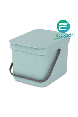 【易油網】BRABANTIA WASTE CONTAINER SORT 掛式/收納式 垃圾桶 薄荷綠 #109645
