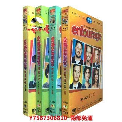高清DVD店 歐美劇 Entourage 明星伙伴1-6季 完整版 11碟裝盒裝 兩部免運