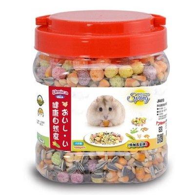 *COCO*鮮品屋鼠糧1000g(添加五彩球零食)桶裝1公斤J4410倉鼠/黃金鼠飼料,天然穀物&瓜子等等