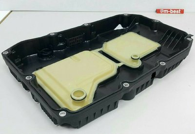 W166 725.0 9速 2012- 變速箱濾清器 變速箱油底殼 新型 (舊型要加溢流管) 原廠 7252703707