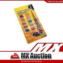 MX Auction - [VO-027] 汽車 車用 12V 測電筆 電路試燈 試電筆 驗電筆 Fuse 套裝 (透明)