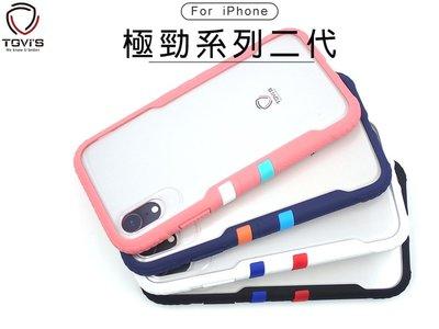 【玖店新上市】TGVIS Apple ...