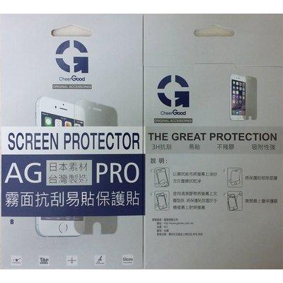 華碩 ASUS ROG Phone 6.0吋 ZS600KL 手機霧面PET螢幕保護貼 3H硬度 軟膜