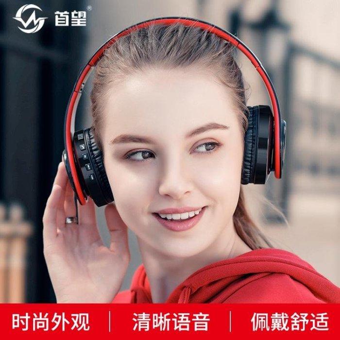 頭戴式耳機運動型跑步耳麥電腦手機通用插卡音樂重低音超長待機可接聽電話