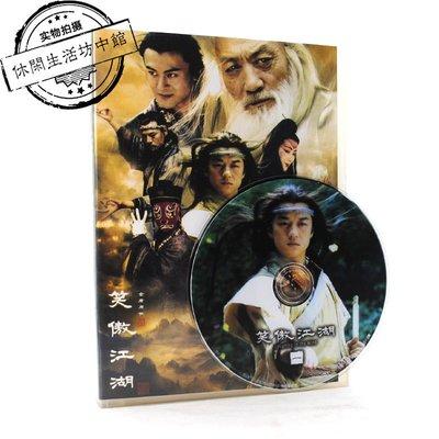 JP 原版 正版拆封 10DV 錄音帶 磁帶 CD歌曲 D-9 高清 40集電視連續劇 笑傲江湖 李亞鵬