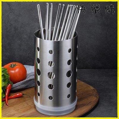 筷子筒  304不銹鋼筷子筒加厚加高廚房筷子籠