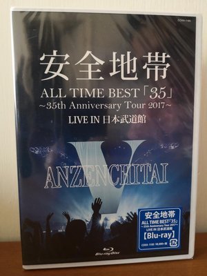 Anzenchitai 安全地帯 ALL TIME BEST 35 ANNIVERSARY TOUR 2017 LIVE IN 日本武道館