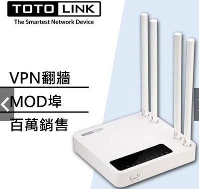 TOTOLINK AC5 AC1200 超世代 1200M 雙頻 無線路由器 拆封品