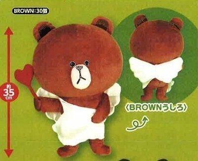 【動漫瘋】現貨 日空版 景品 LINE 娃娃 絨毛 布偶 35公分 單售 熊大 天使