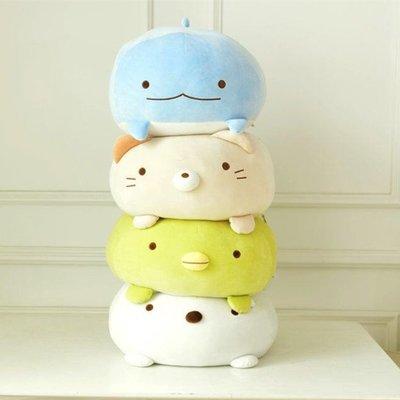 日本動漫 超萌角落生物玩偶 牆角生物公仔 抱枕 靠墊 午睡枕 可愛填充毛絨玩具 居家裝飾送禮 兒童女孩玩具