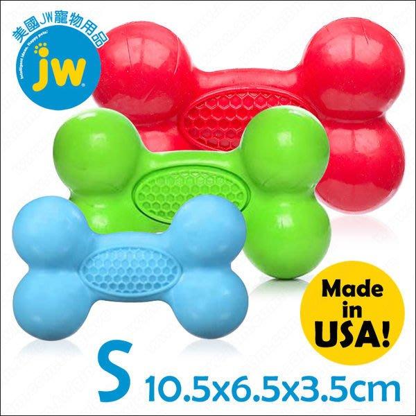 【吉樂網】網路超夯!美國JW《藏食骨S》抗憂鬱塞食益智玩具,可當慢食碗.美國製造