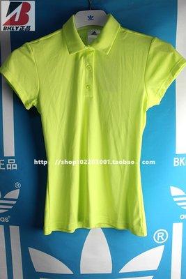 ROY潮鞋專櫃代購 ADIDAS女運動休閒透氣速干健身訓練網球鋁點POLO衫短袖T桖 CE1461