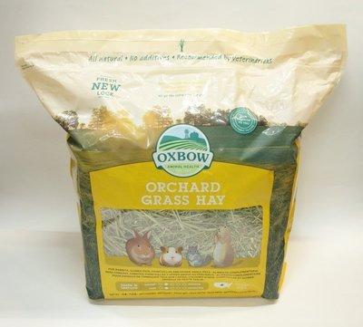 【優比寵物】美國OXBOW(大)【40oz裝】果園草(ORCHARD GRASS) 大包裝  -優惠價--