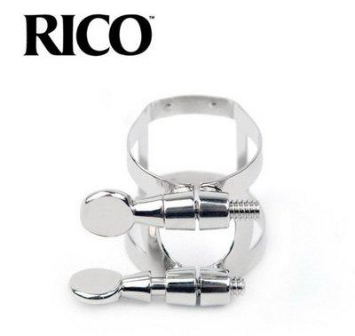 〖好聲音樂器〗RICO 中音 薩克斯風 束圈 ALTO SAX 公司貨 RAS1LN 美國