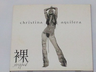 【開心屋】克莉絲汀  裸   CHRISTINA AGUILERA  STRIPPED 二手CD 保存完整
