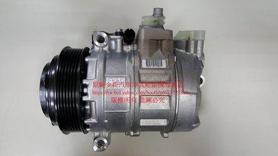 M.BENZ 賓士 W210 E200 E220 E240 E320 / W163 ML320 原廠全新汽車冷氣壓縮機