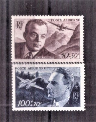 【珠璣園】F4851H 法國郵票 - 1948年 航空附捐郵票 2全
