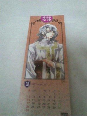 三采 書卡/明信片 最後的女神3月曆書籤 天籟紙鳶/Kine