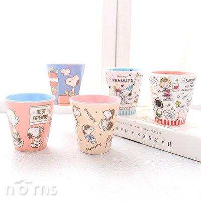 【日貨美耐皿水杯 Snoopy】Norns 塑膠杯 飲料杯 刷牙漱口杯 兒童餐具 杯子 史努比 胡士托 糊塗塔客 查理布