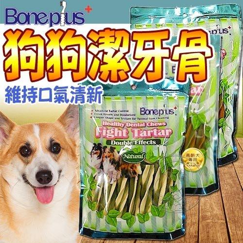 【🐱🐶培菓寵物48H出貨🐰🐹】Bone Plus》六星雙效草本潔牙棒系列-320g 特價148元(自取不打折)