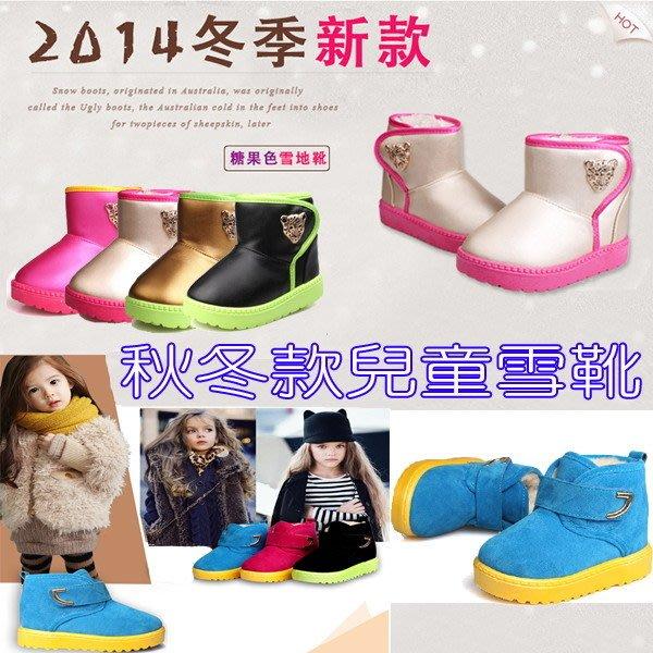 Q媽 新款秋冬款 兒童豹紋雪地靴 雪靴 保暖鞋 保暖雪靴 絨毛雪靴 女童雪靴