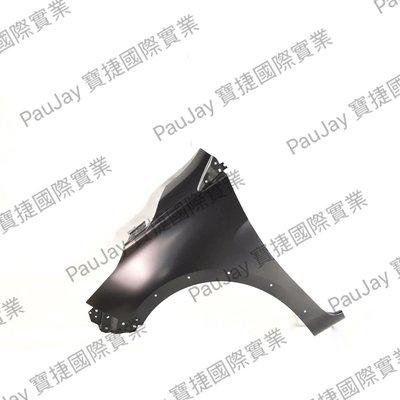 ※寶捷國際※【TY2B001CL】2018 YARIS CROSSOVER 前 葉子板 LH 台灣製造